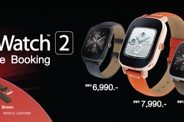 1264x478_stretch_Asus-Zenwatch-web