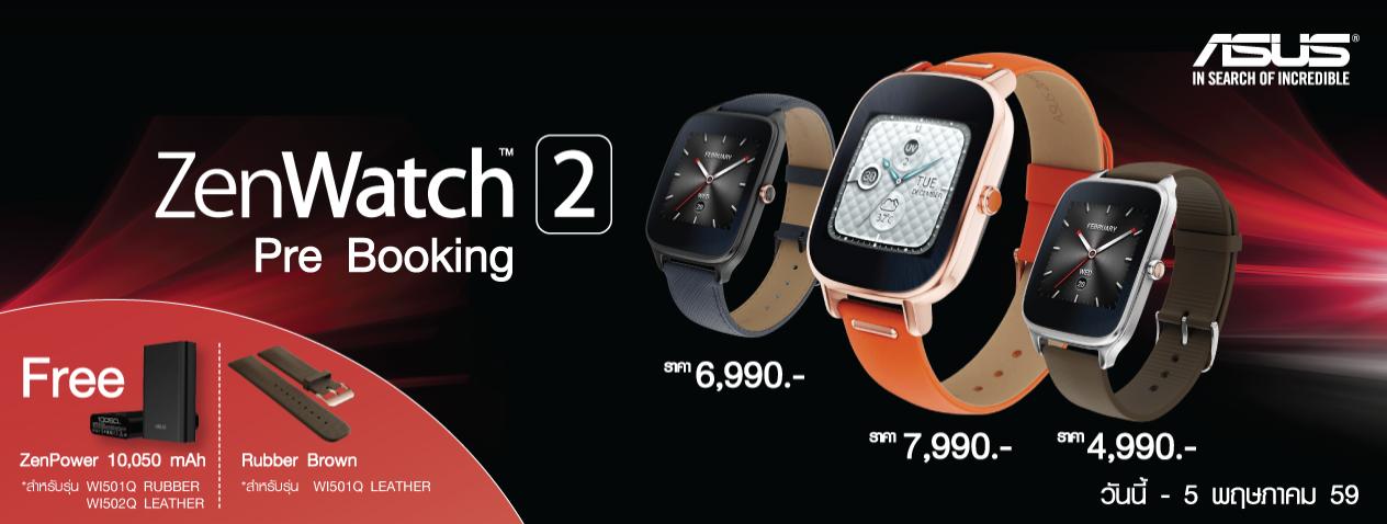 1264x478_stretch_Asus-Zenwatch-web