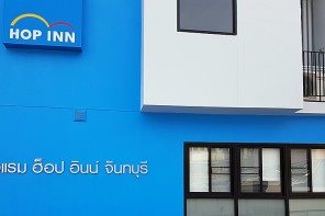 [ Review ] : Hop Inn จันทบุรี – ราคาเดียว 650 บาท มาตรฐานเครือเอราวัณ