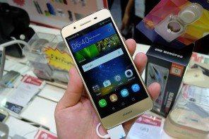 เปิดตัว 'Huawei GR3′ รุ่นกลางบอดี้หรู รองรับ 4G เคาะราคา 5,990 บาท