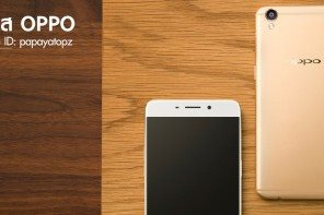 [ SALE ] : เคส OPPO F1, OPPO F1 Plus | ส่งฟรีทั่วไทย
