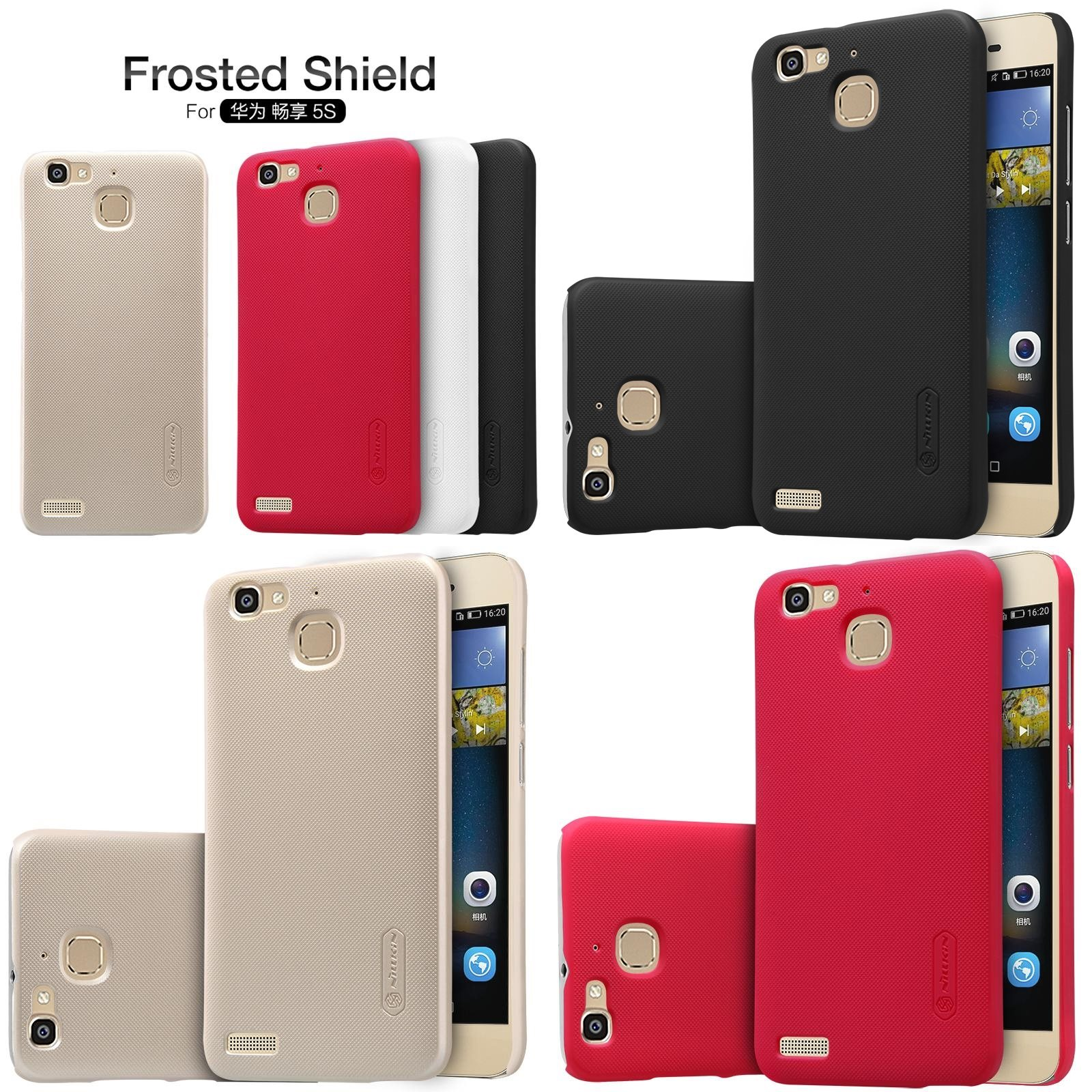 Huawei-Enjoy-5S-1-Nillkin-Frosted-Shield-Hard-Back-Cover-Case-For-Huawei-Enjoy-5S-Gift-tile