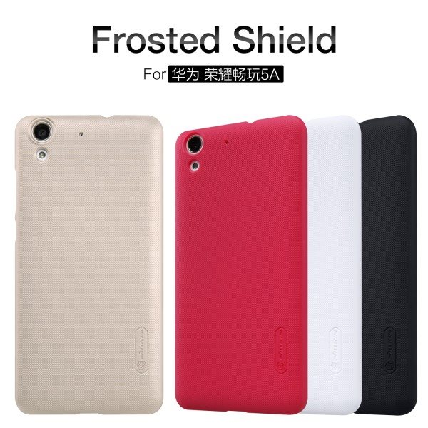 Nillkin-Frosted-Shi2eld-Slim-Back-Cover-for-Huawei-Y6-II-Hard-Matte-Case-Phone-Skin-Bag