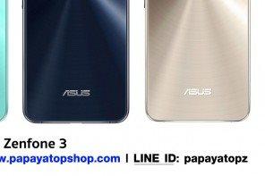 [ SALE ] : เคส Asus Zenfone 3 Max | Zenfone 3 Laser | Zenfone 3 5.2 – 5.5 นิ้ว | Zenfone 3 Ultra | Zenfone 3 Deluxe ส่งฟรีทั่วไทย !