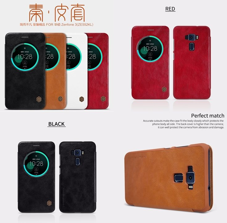 For-Asus-Zenfone-3-ZE552KL-Case-Nillkin-Qin-Series-Luxury-Flip-Leather-Case-Cover-For-Asus-tile