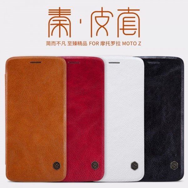 case-for-MOTO-Z-Nillkin-QIN-Series-leather-Case-for-MOTO-Z-luxury-cover-case-use