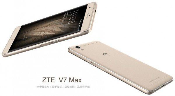 ZTE V7 Max Also Comes in Rose Gold