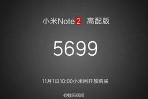ลือราคา 'Xiaomi Mi Note 2' แพงสุดในประวัติการณ์ เริ่ม 25,000 บาท