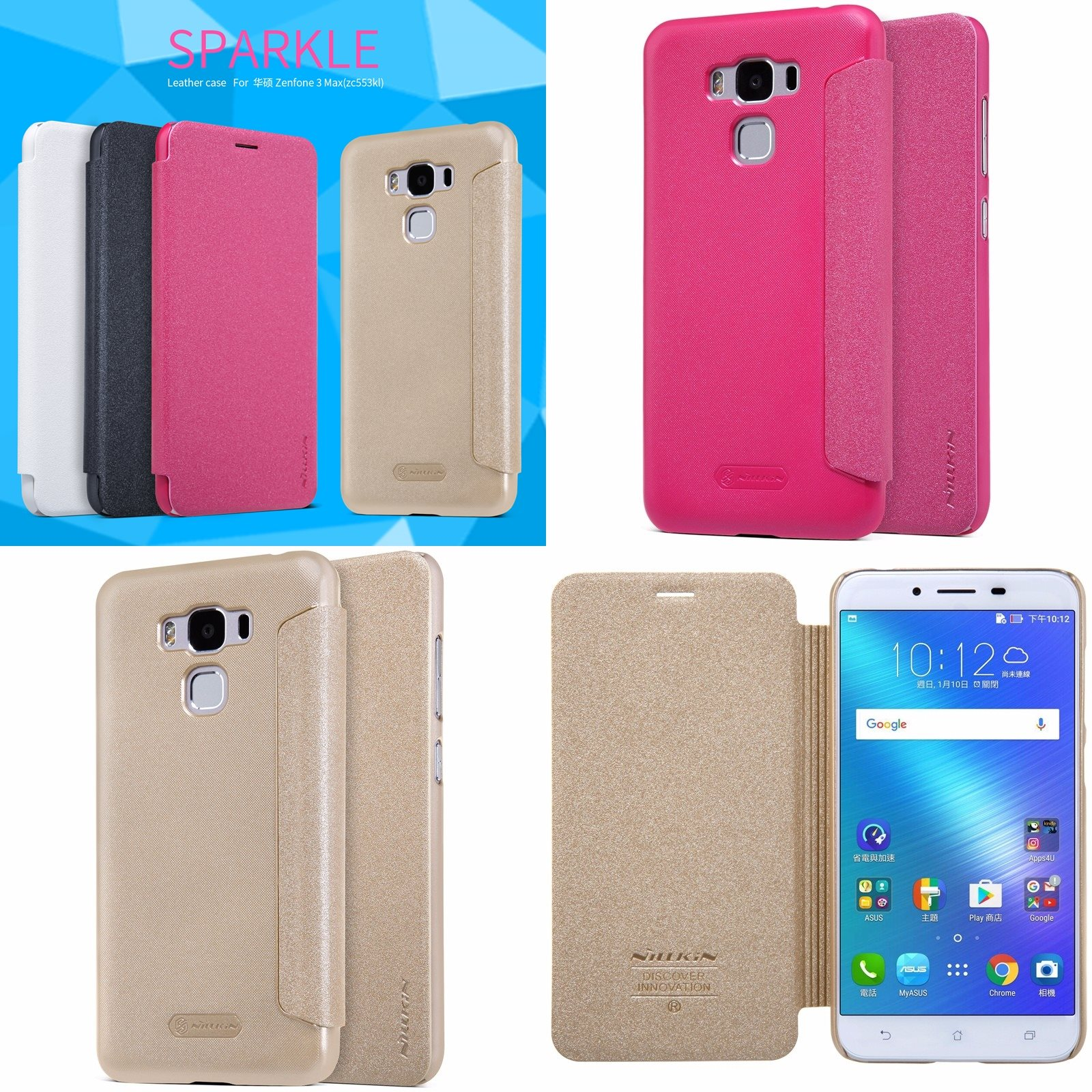 for-asus-zenfone-3-max-zc553kl-case-nillkin-cover-for-zc553kl-hight-quality-leather-cover-book-tile