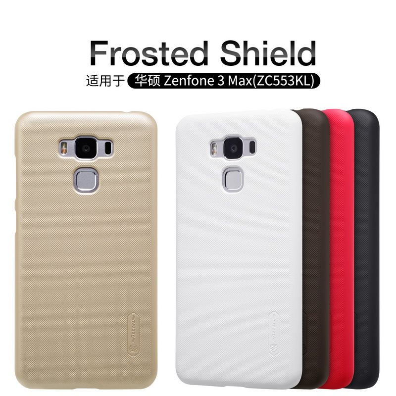 nillkin-super-frosted-shield-case-asus-zenfone-3-max-zc553kl-5-5-inch-plastic-hard-back