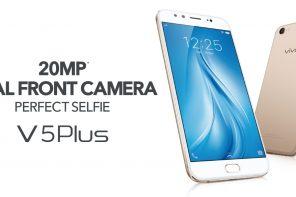 เปิดตัว #vivo V5 Plus กล้องหน้าเลนส์คู่ 20MP บอดี้หรู พร้อม V5 Lite ราคาประหยัด !!