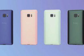 เปิดตัว HTC U Ultra ดีไซน์ใหม่ 2 หน้าจอ กล้องหน้า 16MP เคาะราคา 24,000 บาท