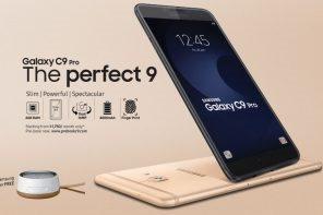 สอยมั้ย ? #Samsung Galaxy C9 Pro จอยักษ์ แรม 6GB แบตอึด คาดราคา 18,xxx บาท