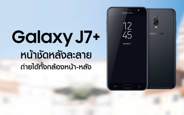 Galaxy J7+ Review