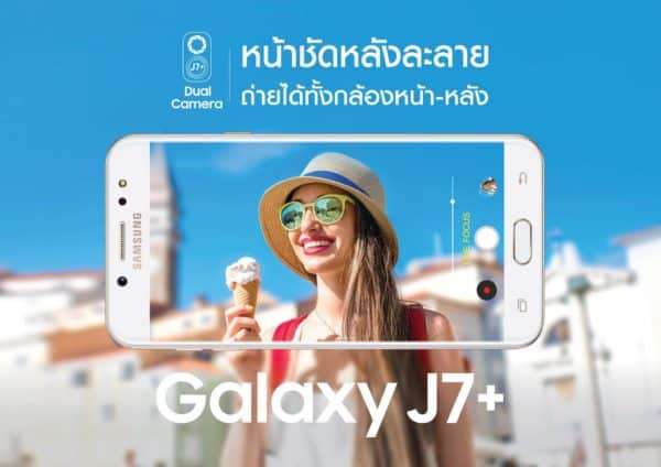 Samsung Galaxy J7+ Review