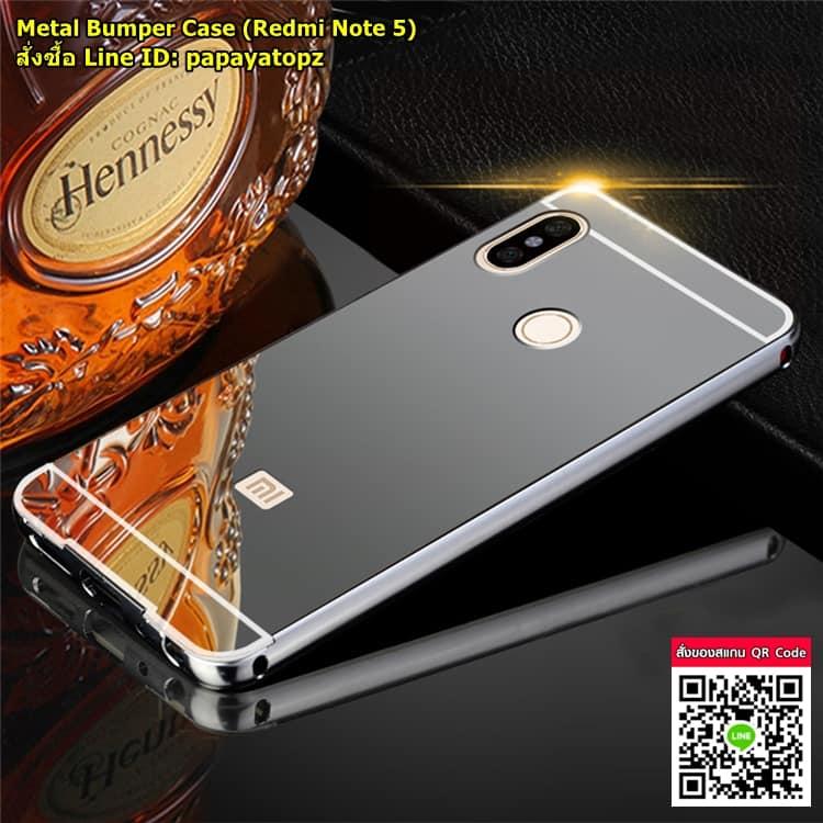 เคส Redmi Note 5