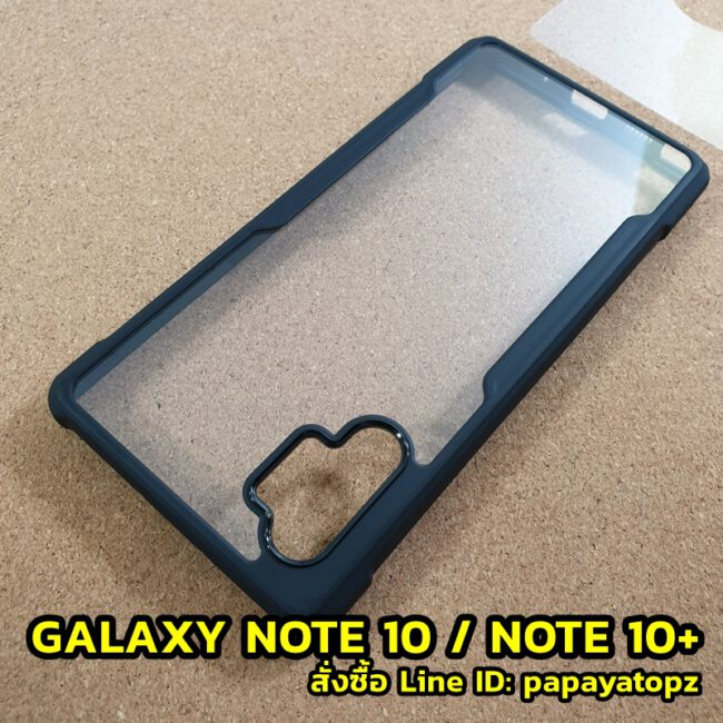 เคส XUNDD Galaxy Note 10