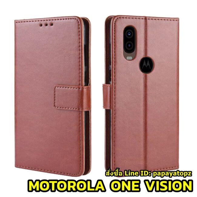 เคส Motorola One Vision