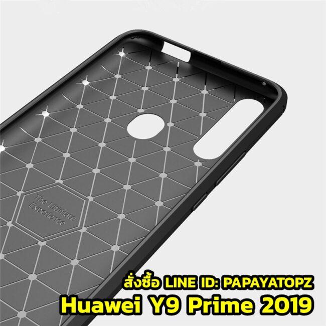 เคส Y9 Prime 2019