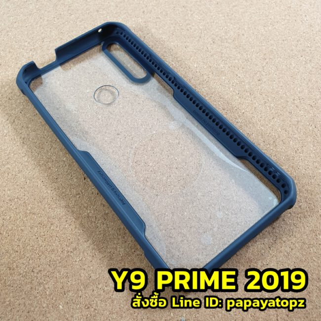 เคส XUNDD Y9 Prime 2019