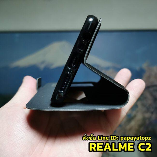 เคส Realme C2
