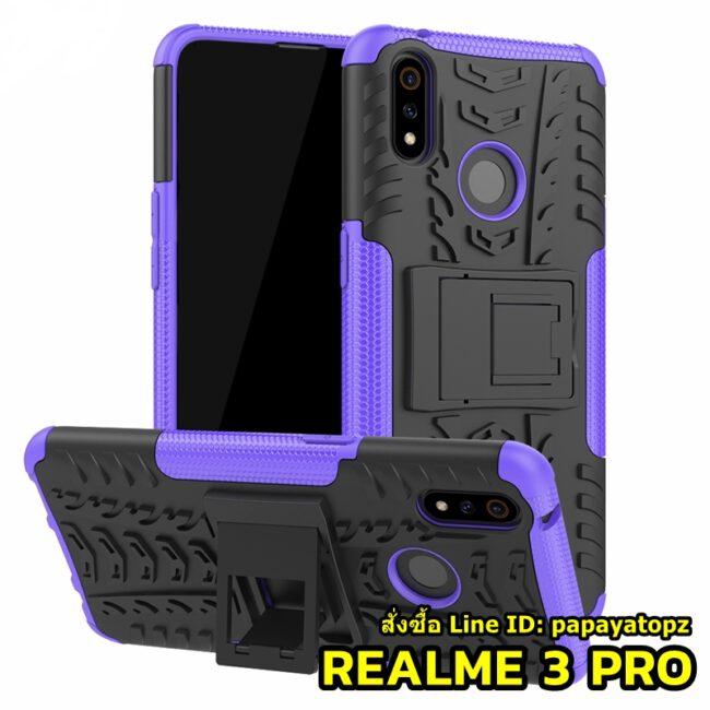 เคส Realme 3 Pro