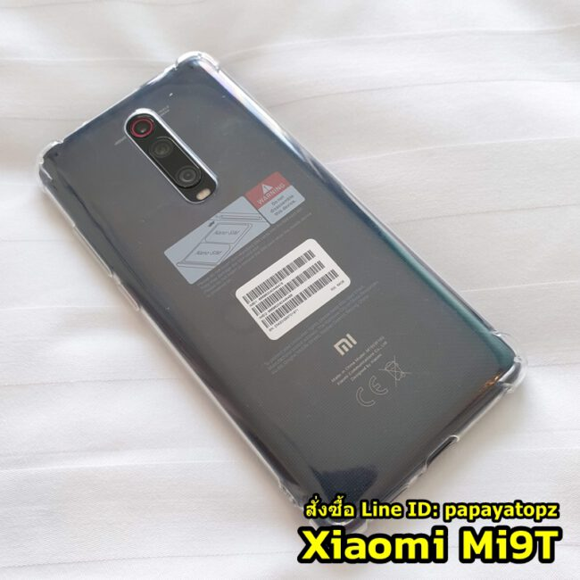 เคส Xiaomi Mi9T