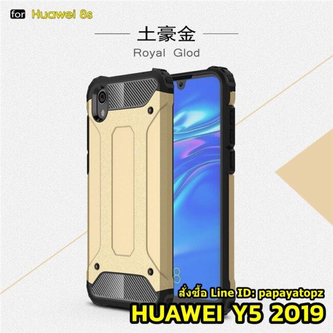 เคส huawei y5 2019