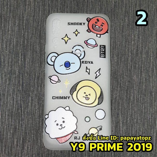 เคส Huawei Y9 Prime 2019