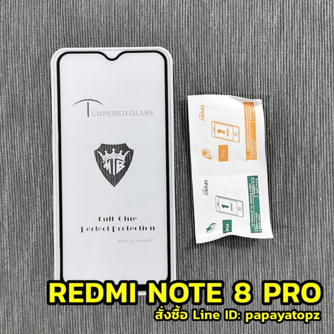 ฟิล์มกระจก Redmi Note 8 Pro