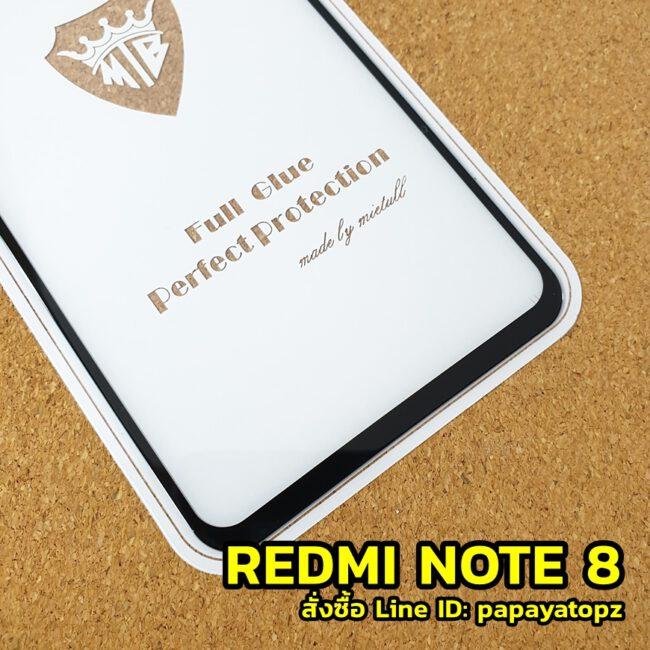 ฟิล์มกระจก Redmi Note 8