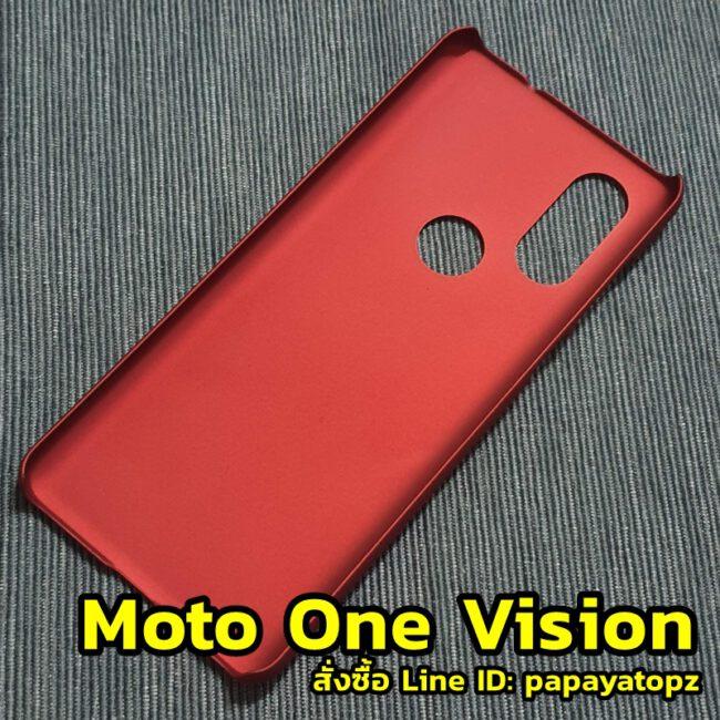 เคสแข็ง Motorola One Vision