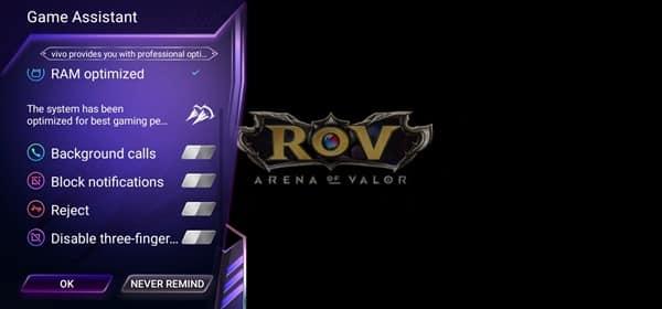 รีวิว Vivo Y12