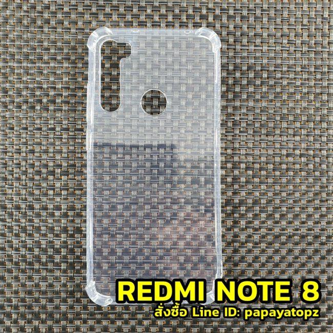 เคสใส กันกระแทก redmi note 8