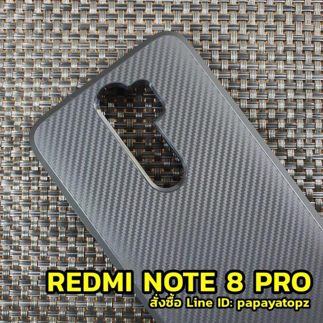 เคสกันกระแทก redmi note 8 Pro