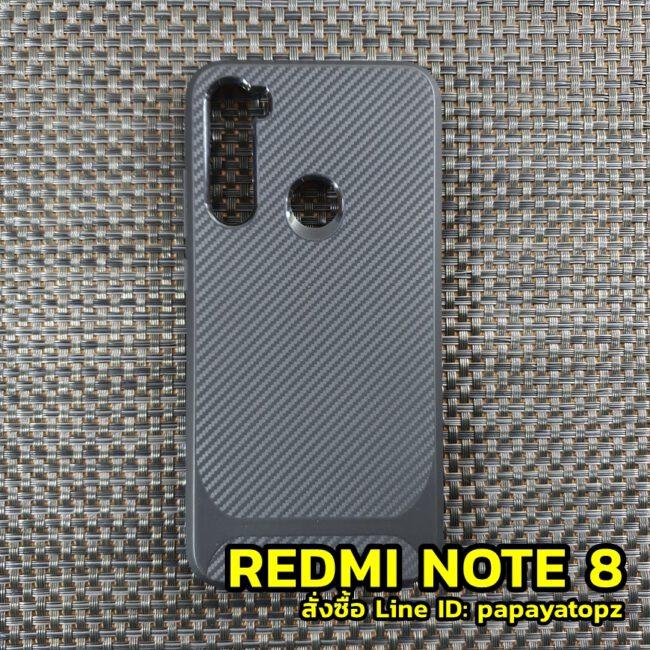 เคสกันกระแทก redmi note 8