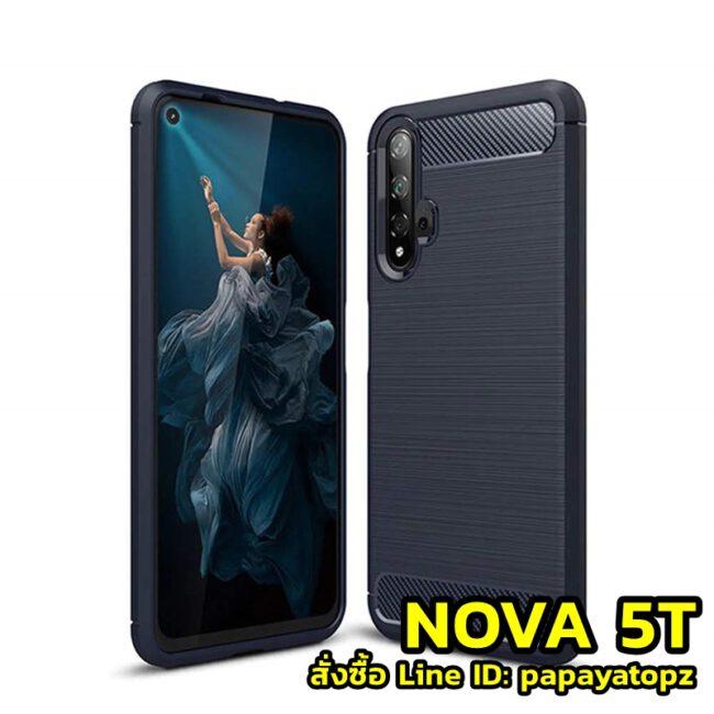 เคส Huawei Nova 5T