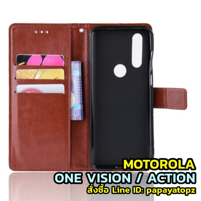 เคส Motorola One Action