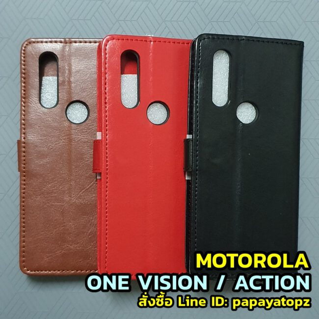 เคส Motorola One Action