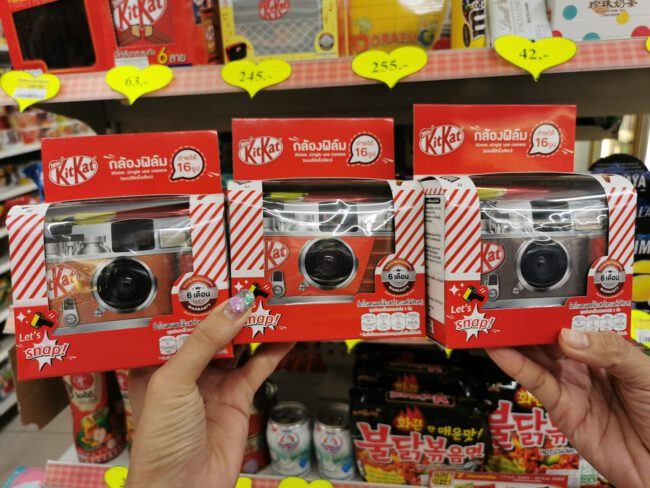กล้อง kitkat
