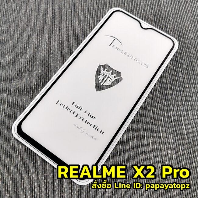 ฟิล์มกระจก realme x2 pro