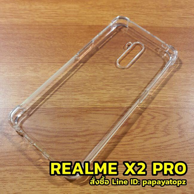 เคส realme x2 pro