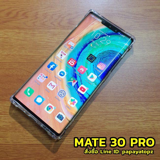 เคส mate 30 pro