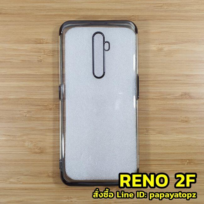 เคส Oppo Reno 2F