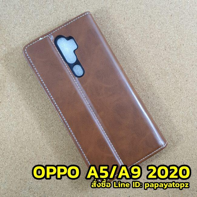 เคสฝาพับ oppo a5 2020 a9 2020