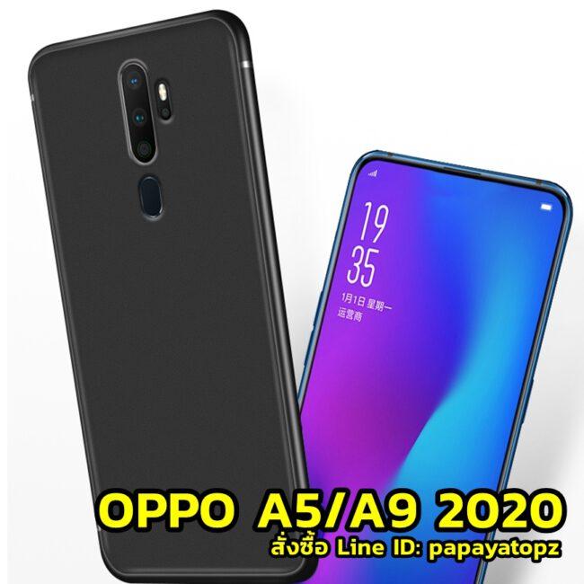 เคสซิลิโคน บาง Oppo A5 2020