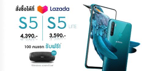 ราคา Infinix S5