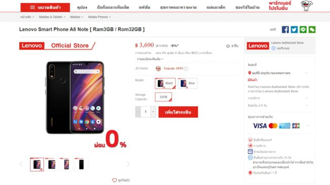 lenovo a6 note jd