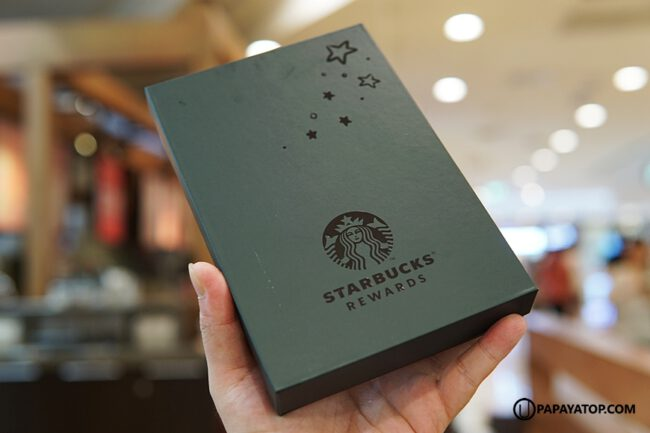 starbucks passbag 2020