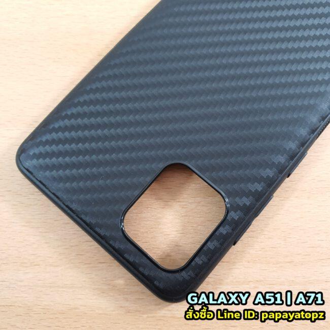 เคส Galaxy A71 พร้อมส่ง